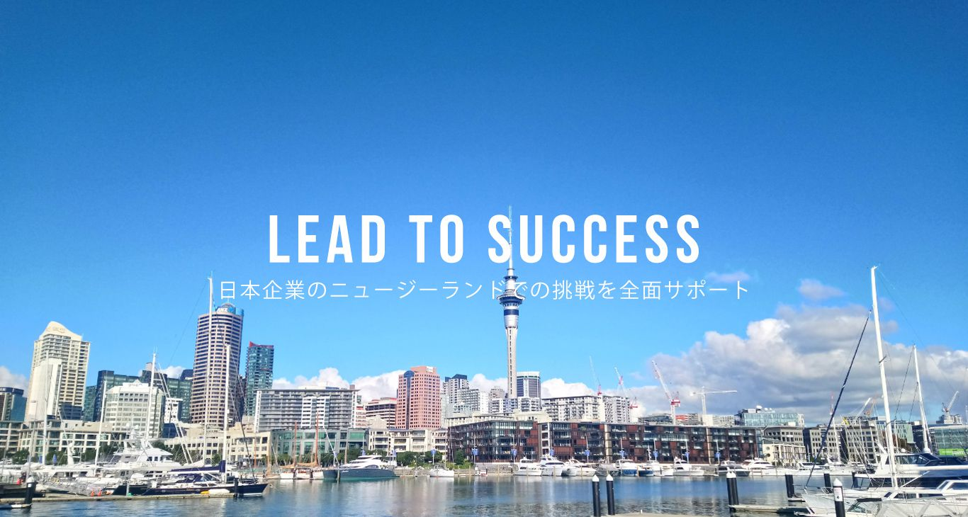LEAD TO SUCCESS